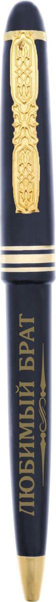 Ручка шариковая Любимый брат синяя1545356Ручка шариковая Любимый брат - практичный и очень красивый подарок. Он станет незаменимым помощником в делах, а оригинальный дизайн будет радовать своего обладателя и поднимать настроение каждый день. Преимущества: подарочный конверт с полем для поздравления фигурный клип (держатель) индивидуальный дизайн. Такой аксессуар станет отличным подарком для близкого человека.