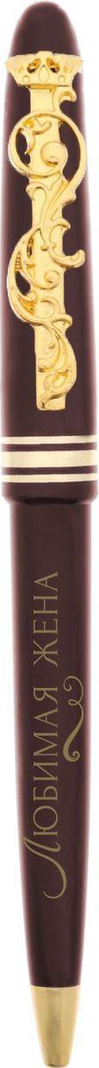 Ручка шариковая Любимая жена цвет чернил синий 15453621545362Ручка шариковая Любимая жена - практичный и очень красивый подарок. Он станет незаменимым помощником в делах, а оригинальный дизайн будет радовать свою обладательницу и поднимать настроение каждый день. Преимущества: подарочный конверт с полем для поздравления фигурный клип (держатель) индивидуальный дизайн.