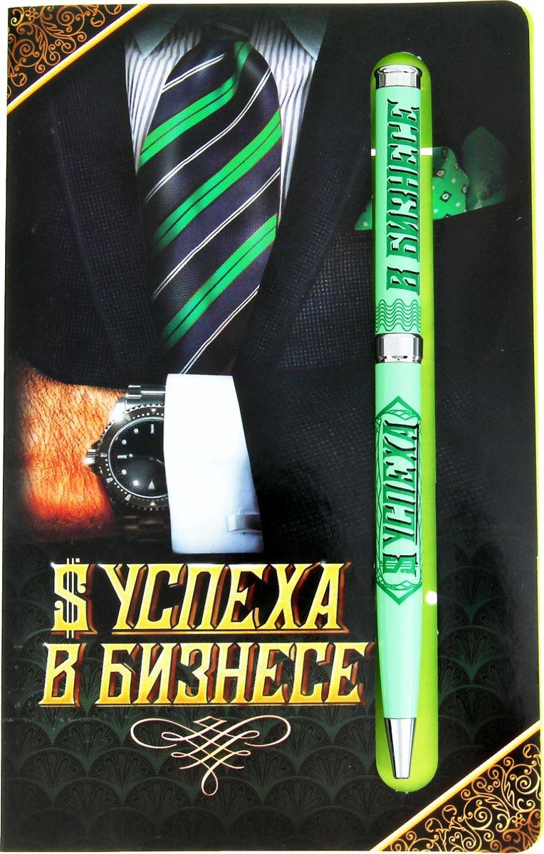 Ручка шариковая Успеха в бизнесе на открытке синяя уильям уокер аткинсон сила мысли в бизнесе и жизни классические секреты успеха