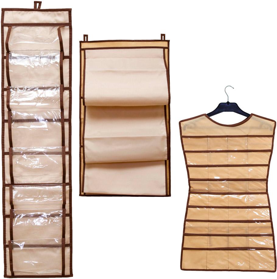 Набор подвесных органайзеров Homsu, цвет: бежевый, 3 штDEN-19Набор органайзеров Homsu, выполненный из высококачественного материала, предназначен для удобного и компактного хранения различных вещей и бижутерии. В набор входят 3 органайзера: кофр подвесной для сумок, органайзер подвесной двусторонний на 16 карманов, органайзер для бижутерии и мелочей. Выбирая набор органайзеров, вы приобретаете практичное хранение вещей, стильные аксессуары для интерьера и свободное пространство.