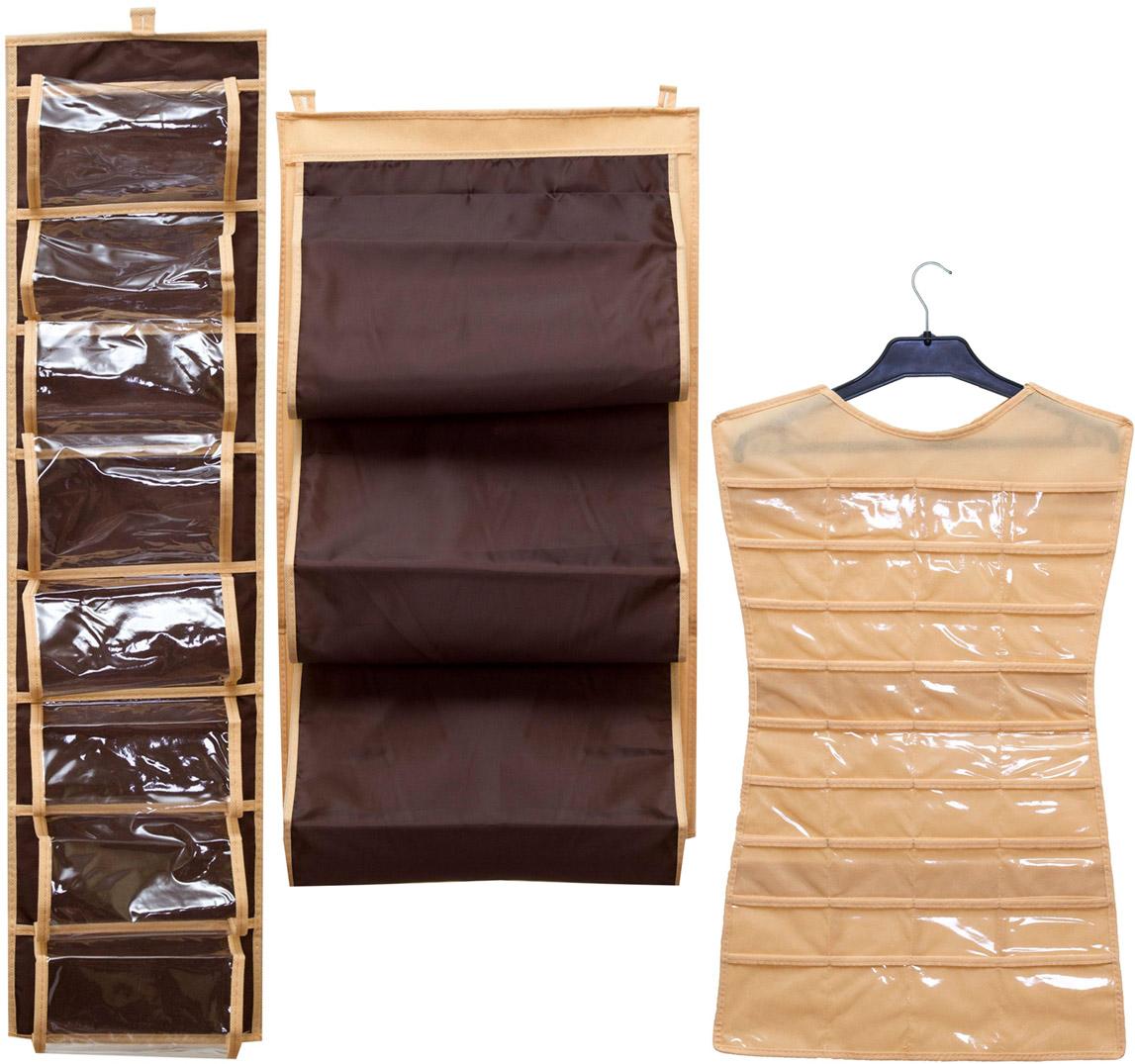Набор органайзеров Homsu, подвесных, цвет: коричневый, 3 шт10503Набор органайзеров предназначен для удобного и компактного хранения различных вещей и бижутерии. Классический темно-коричневый цвет отлично дополняет интерьер, придавая ему оригинальный стиль. В набор входят 3 органайзера: Кофр подвесной для сумок темно-коричневый; Органайзер темно-коричневый подвесной двусторонний на 16 карманов; Органайзер темно-коричневый для бижутерии Выбирая набор органайзеров, вы приобретаете практичное хранение вещей, стильные аксессуары для интерьера и свободное пространство.400х700; 200х800; 750х450