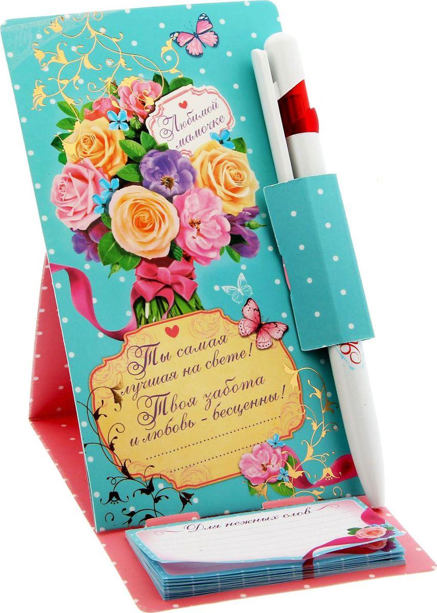 Ручка шариковая Любимой мамочке на подставке с блоком для записей синяя1133018Подарочный набор Любимой мамочке — чудесный знак внимания, которым вы порадуете близкого человека в любой день, по поводу или просто так! Изящная ручка с гравировкой и оригинальный блок для записей (20 листов)непременно удивят получателя качеством, удобством и практичностью, а благодаря необычной упаковке-открытке вы сможете передать дорогому человеку свои самые теплые чувства и искренние пожелания. Дарите близким хорошее настроение, и пусть каждый сюрприз станет особенным!