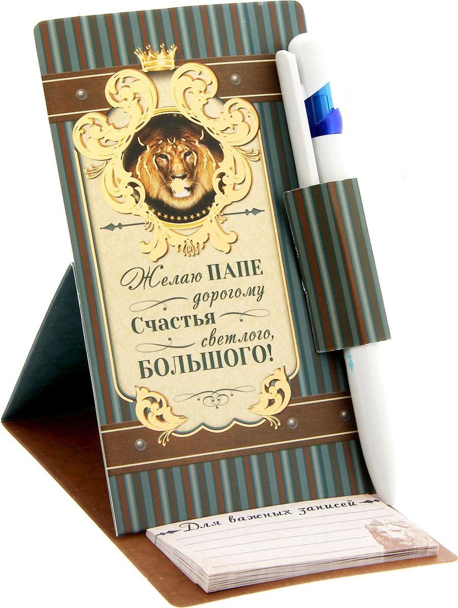 Ручка шариковая Папе на подставке с блоком для записей синяя1133025Подарочный набор Ручка на подставке с блоком Папе, 20 листов — чудесный знак внимания, которым Вы порадуете близкого человека в любой день, по поводу или просто так! Изящная ручка с гравировкой и оригинальный блок для записей непременно удивят получателя качеством, удобством и практичностью, а благодаря необычной упаковке-открытке Вы сможете передать дорогому человеку свои самые теплые чувства и искренние пожелания. Дарите близким хорошее настроение, и пусть каждый сюрприз станет особенным!