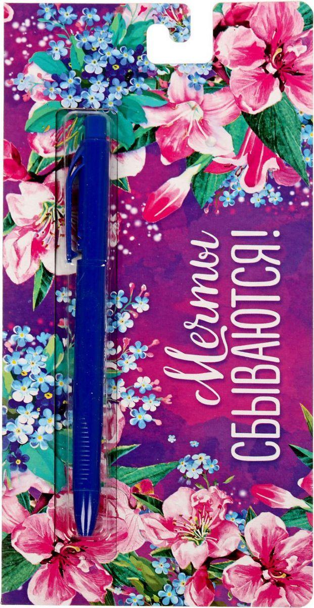 Ручка шариковая Мечты сбываются на открытке синяя1768384Ручка в креативном авторском дизайне станет отличным подарком, например, на день рождения или на профессиональный праздник. Ее можно преподнести даже без повода. Милый презент приятно получить всегда! Яркий принт, приятные пожелания и удобная форма изделия придают ему очарование и праздничный вид. Подарочный конверт в насыщенной цветовой гамме избавит от необходимости выбирать подходящую упаковку. Дарите близким радость!