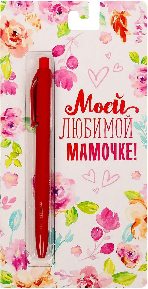 Ручка шариковая Моей любимой мамочке на открытке синяя1768390Эта ручка сочетает в себе интересный дизайн и современный материал! Она удобна в использовании: густые чернила не расплываются на бумаге и не вытекают при переноске, а яркое индивидуальное оформление радует глаз Преимущества: картонная подложка-открытка индивидуальный дизайн пластиковый чехол-упаковка.