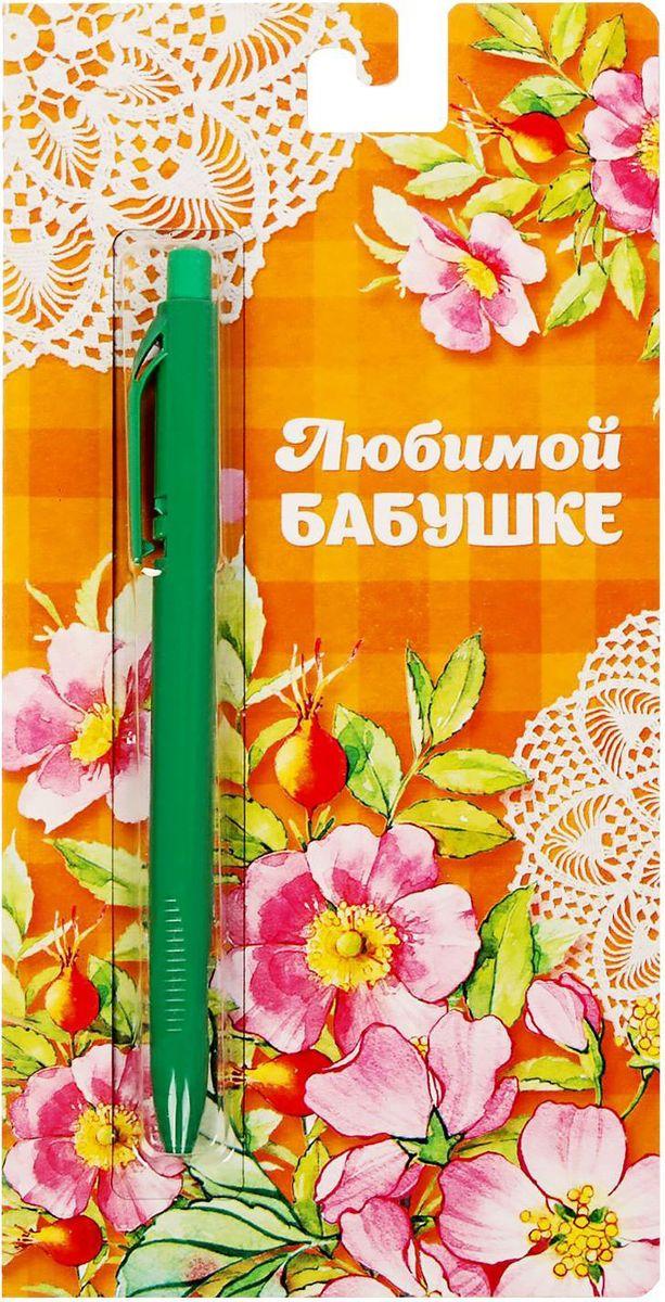 Ручка шариковая Любимой бабушке на открытке синяя1768394Шариковая ручка Любимой бабушке сочетает в себе интересный дизайн и современный материал! Она удобна в использовании: густые чернила не расплываются на бумаге и не вытекают при переноске, а яркое индивидуальное оформление радует глаз. Преимущества: картонная подложка-открытка индивидуальный дизайн пластиковый чехол-упаковка.