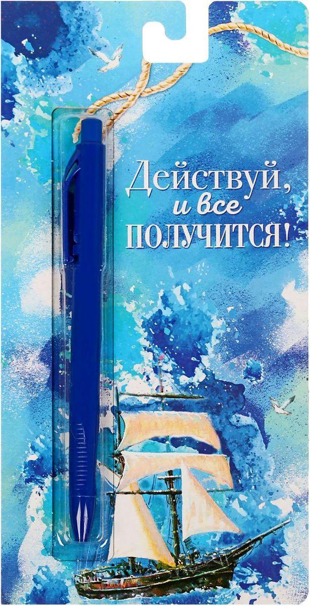 Ручка шариковая Действуй и все получится на открытке синяя1768401Эта ручка сочетает в себе интересный дизайн и современный материал! Она удобна в использовании: густые чернила не расплываются на бумагеи не вытекают при переноске, а яркое индивидуальное оформление радует глаз. Преимущества: картонная подложка-открыткаиндивидуальный дизайн пластиковый чехол-упаковка.