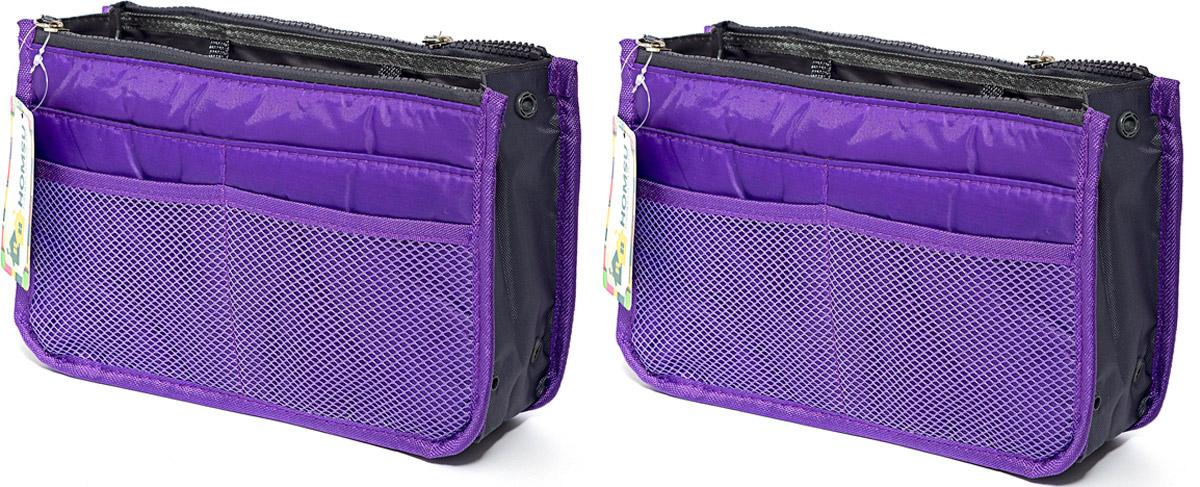 Набор косметичек Homsu, цвет: фиолетовый, 28 х 10 х 17 см, 2 штDEN-35Набор выполнен из ткани и полиэстера. Модный и стильный современный дизайн, а также высокая практичная польза - в этих органайзерах очень органично объединены несколько плюсов. Изделия обладают крепкой ручкой, поэтому их легко можно использовать и отдельно от сумки. Набор выполнен из ткани и полиэстера. Если же вставить органайзеры в сумку, вы получите превосходную возможность раз и навсегда навести в ней идеальный порядок, который будет легко поддерживать, распределив все вещи по отдельным кармашкам.