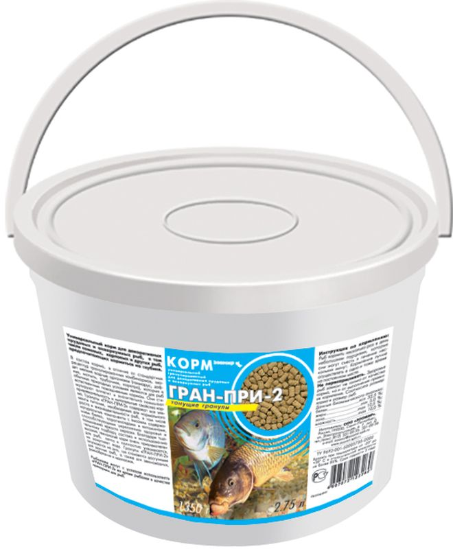 Корм для прудовых рыб Зоомир Гран-при 2, тонущие гранулы, 2,75 л271Универсальный корм Зоомир Гран-при 2 предназначен для декоративных прудовых и аквариумных рыб, в том числе сомовых, карповых и других рыб, предпочитающих кормиться на глубине. Рыболовы могут с успехом использовать такой корм во время рыбалки в качестве прикормки для рыб.Гранулы содержат все элементы питания, необходимые для нормального роста и жизнедеятельности рыб, в том числе, натуральные компоненты с высоким содержанием белка, каротиноиды и витамины, способствующие укреплению здоровья и повышению яркости окраски.Благодаря тщательному подбору состава и использованию высоких технологий корм очень привлекателен для рыб, легко и полностью усваивается, не замутняет воду.Гранулы Зоомир Гран-при 2 опускаются на дно, где становятся доступными для донных рыб, а также для земноводных, ракообразных и моллюсков.Состав: зерновые, травяная мука, рыбная мука, мелкие водные организмы (гаммарус, дафния, мотыль и прочее), дрожжи, витаминный комплекс.Товар сертифицирован.