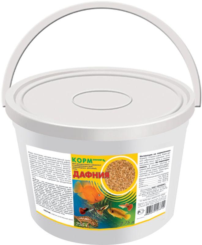 Корм для прудовых рыб Зоомир Дафния, 2,75 л274Корм изготовлен методом естественной сушки из лучших сортов пресноводных ветвистоусых рачков дафнии (Daphnia). Наиболее полноценный по биохимическому составу природный корм с высоким содержанием белка и минеральных веществ. Один из самых известных и популярных среди традиционных видов кормов в России.Рекомендуется для всех видов рыб, особенно для молоди и маленьких рыб, таких, как неоновые, гуппи, молли. Является подходящим кормом для маленьких лягушат и черепашек, часто используется в качестве подкормки для декоративных птиц.Дафнии считаются одним из лучших кормов для некрупных видов рыб, а так же молоди практически всех видов. На рыбоводных заводах их разводят на корм молоди осетровых и лососевых рыб. Дафний заготавливают, высушивая на полотнищах ткани. Сухая дафния – очень полезная подкормка для декоративных и домашних птиц.Состав: дафния естественной сушки. Товар сертифицирован.