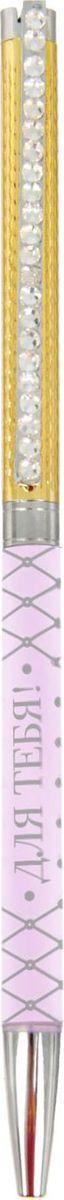 Ручка шариковая Для тебя цвет корпуса желтый розовый1545318Ручка Для тебя! в чехле из искусственной кожи - практичный и очень красивый подарок. Он станет незаменимым помощником в делах, а оригинальный дизайн будет радовать своего обладателя и поднимать настроение каждый день. Такой аксессуар станет отличным подарком для друга, коллеги или близкого человека.