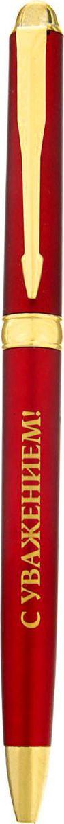 Ручка шариковая Самая успешная цвет корпуса красный золотистый цвет чернил синий
