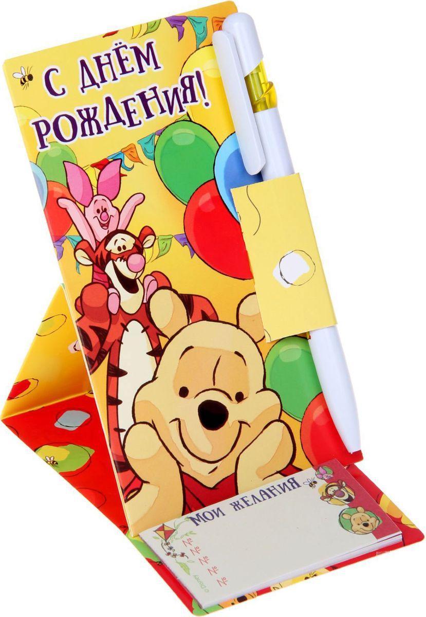 Disney Ручка шариковая С днем рождения Медвежонок Винни и его друзья с блоком для записей цвет чернил синий1154282Набор Disneyl С днем рождения. Медвежонок Винни и его друзья состоящий из ручки на открытке с бумажным блоком станет любимым уребенка, ведь дети любят все яркое и цветное и письменные принадлежности не исключение. Набор на картонной подставке. Блок для записей сотрывными листами 8 х 4 см.Ручка будет долго радовать хозяина. Такой подарок не только яркий и красивый, но и практичный, функциональный. Он будет служить ребенку неодин день!