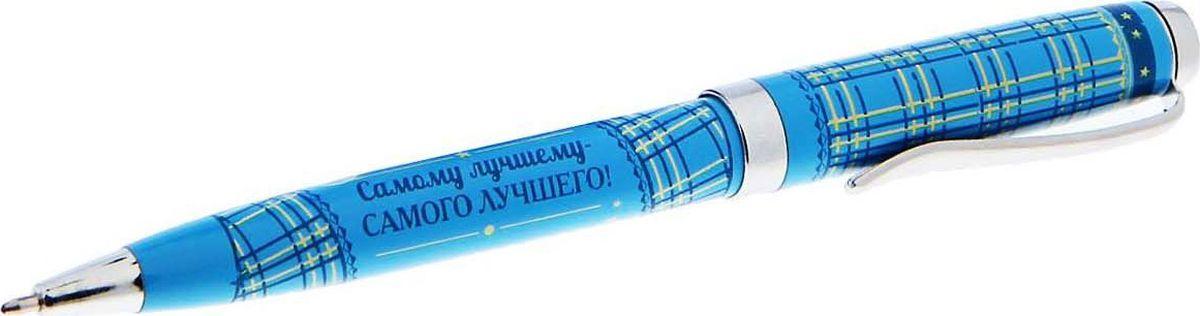 Ручка шариковая Любимому мужу цвет ченил синий 11390961139096Ручка шариковая Любимому мужу отличается оригинальной обтекаемой формой и красочным дизайном. В подарок к ручке идет красивый свиток с персональным пожеланием. На свитке можно подписать адресата и отправителя. Товар упакован в красивый праздничный тубус. Такой подарочный набор — прекрасный подарок или просто комплимент без повода.