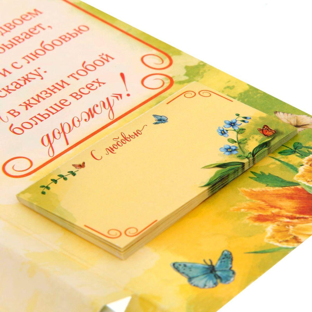 Блоки для открыток