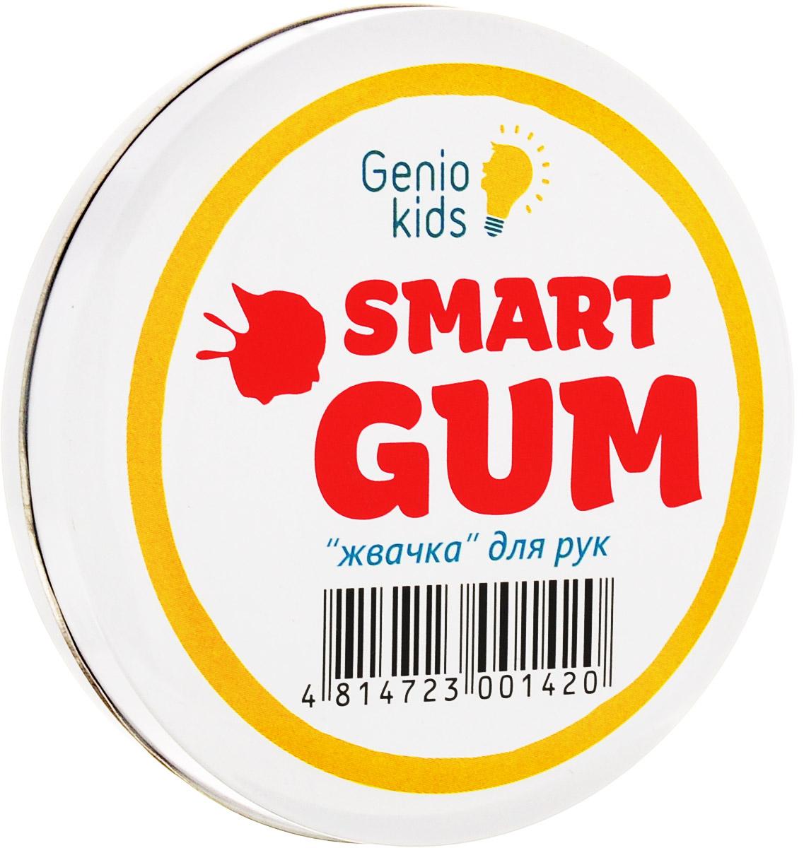Genio Kids Пластилин Smart GumHG01Пластилин Genio Kids Smart Gum - это масса для лепки с необычными свойствами, которая обязательно понравится вашему малышу и проявит в нем творческие способности.Этот пластилин одновременно жидкий и твердый, упругий и пластичный, поддатливый и хрупкий. Он тянется, рвется, растекается и прыгает.