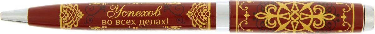 Ручка шариковая Успеха и процветания цвет корпуса бордовый синяя спайс в челябинске адрес