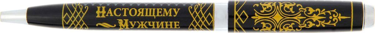Ручка шариковая Лучшему из лучших синяя спайс в челябинске адрес