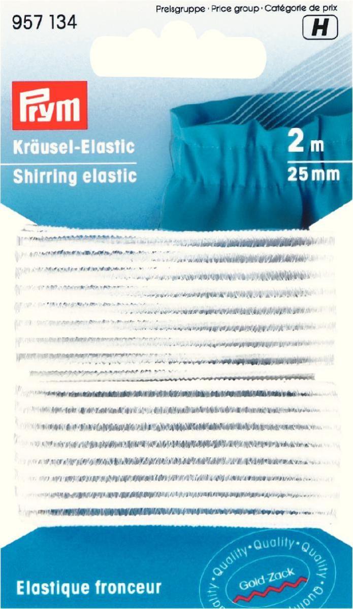 Лента эластичная Prym, со сборками, цвет: белый, 25 мм, 2 м957134Лента эластичная Prym - легкая, мягкая на ощупь лента, предназначенная для пошива изделий из тонких тканей.Ширина: 25 мм.Длина: 2 м.