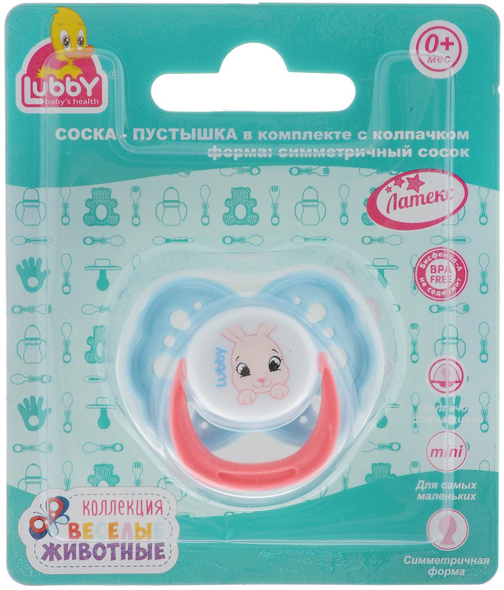 Lubby Пустышка латексная Зайчик от 0 месяцев