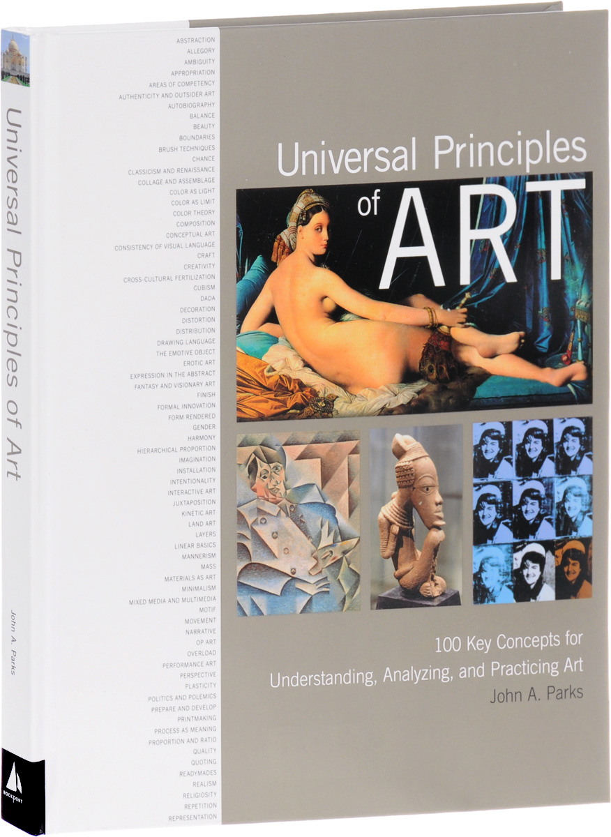Universal Principles of Art: 100 Key Concepts for Understanding, Analyzing, and Practicing Art the art of movement alternative ways to conceptualize concepts