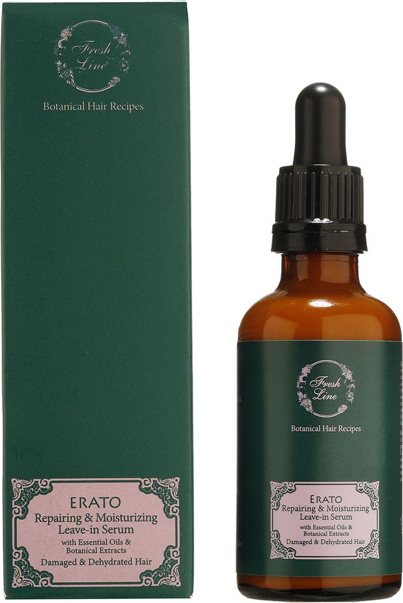 Fresh Line Сыворотка для сухих и поврежденных волос Эрато, 50 мл910130Восстанавливает, придает блеск и объем, глубоко питает, защищает от сечения кончиков. Роза восстанавливает поврежденные волосы, окопник восстанавливает поврежденные ткани, масло оливы восполняет потерю влаги, цветы бузины смягчает кончики волос, сандал уплотняет волосы, D-Пантенол питает и увлажняет.