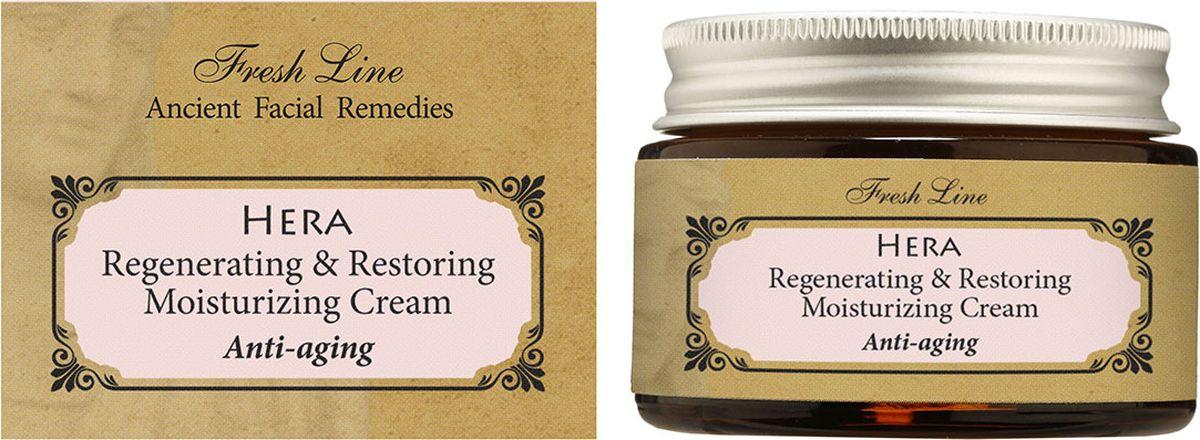 Fresh Line Крем для лица омолаживающий Гера, 50 мл910453Питательный и увлажняющий крем на основе старинной формулы ароматерапии против старения кожи. Содержит ценные эфирные масла розы, мирры, шалфея мускатного и ладана, способствующие регенерации клеток и предупреждающие старение кожи и появление морщинок. Содержит витамины-антиоксиданты А, С, Е. Обеспечивает эффект лифтинга. Улучшает цвет лица. При регулярном применении придает кожде здоровый, сияющий вид. Может применяться в возрасте от 25 лет по состоянию кожи.