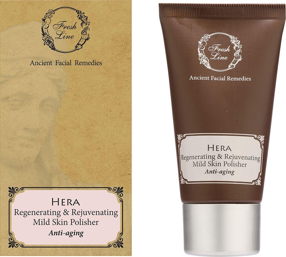 Fresh Line Скраб мягкий для лица Гера, 75 мл910917Деликатно удаляет омертвевшие клетки с поверхности кожи, не нарушая естественный уровень увлажненности. Создан на основе пудры виноградных косточек и мягких фруктовых кислот, которые сочетают в себе антиоксидантные и отшелушивающие свойства. Рекомендуется для деликатной и зрелой кожи, также идеально подойдет всем, кому требуется мягкое отшелушивание.