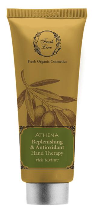 Fresh Line Крем для рук Афина, 75 мл910429Увлажняет, смягчает, предотвращает сухость, восстанавливает влагу, разглаживает морщины. Крем легко впитывается, не оставляя жирного блеска.