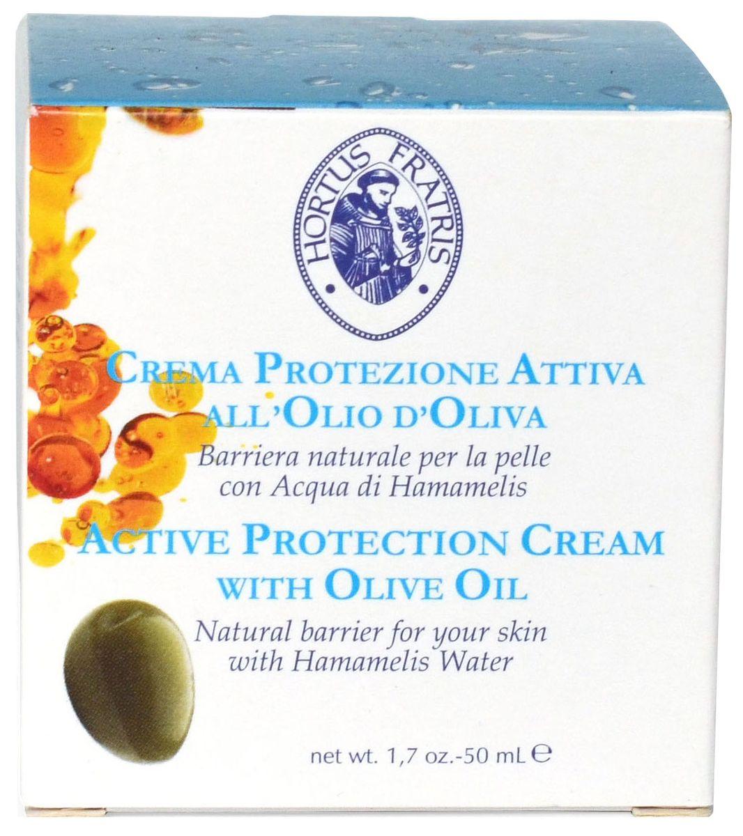 Hortus Fratris крем защитный для лица с оливковым маслом, 50 мл14002Защитный крем с оливковым масломзащищает кожу лица, предохраняет ее от загрязнения, холода и агрессивного климатического воздействия благодаря содержащимся в нем ценным активным компонентам. Богатый оливковым маслом, крем создает естественный барьер негативному влиянию окружающей среды, защищает кожу в самые холодные месяцы года, активно борется с обезвоживанием, покраснениями и трещинками на коже. Защищает кожу лица от негативного воздействия окружающей среды и климатических условий. Препятствует образованию покраснений и трещин на коже. Делает кожу мягкой и шелковистой.