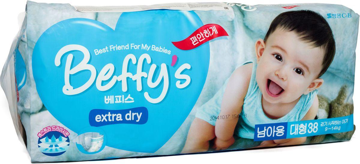 Beffis Подгузники для мальчиков Extra Dry L 9-14 кг 38 шт
