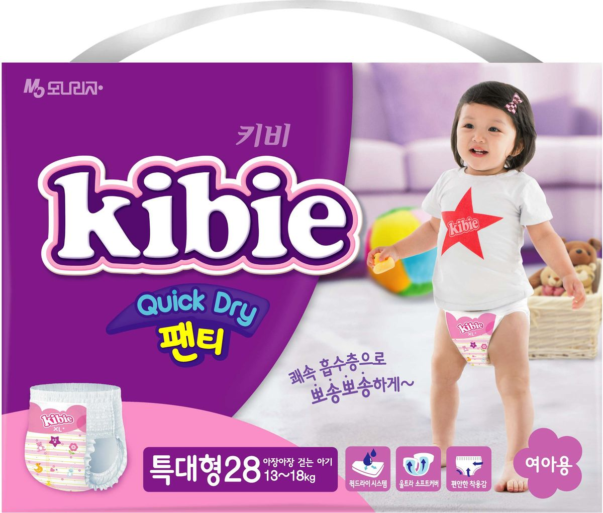 Kibie Подгузники-трусики для девочек Quick Dry XL 13-20 кг 28 шт - Подгузники и пеленки