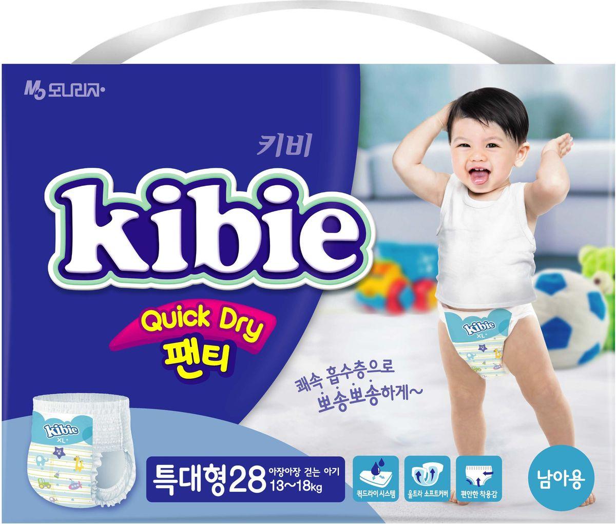 Kibie Подгузники-трусики для мальчиков Quick Dry XL 13-20 кг 28 шт - Подгузники и пеленки