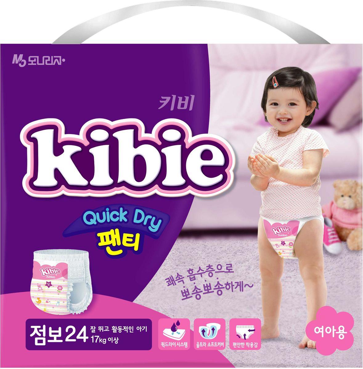 Kibie Подгузники-трусики для девочек Quick Dry XXL 16-22 кг 24 шт - Подгузники и пеленки