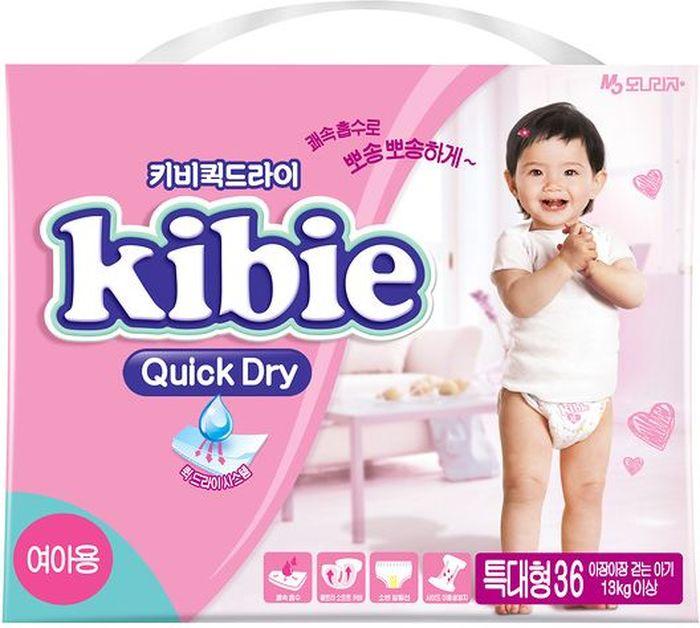 Kibie Подгузники для девочек Quick Dry XL 13+ кг 36 шт - Подгузники и пеленки