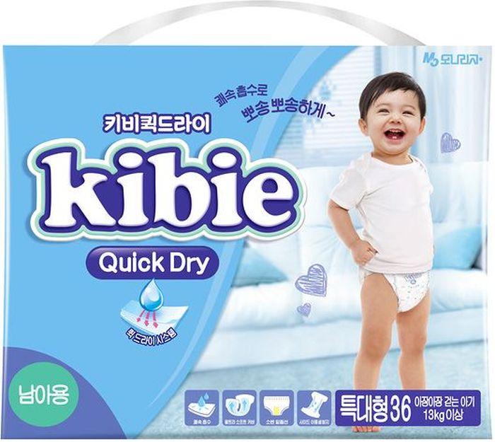 Kibie Подгузники для мальчиков Quick Dry XL 13+ кг 36 шт - Подгузники и пеленки