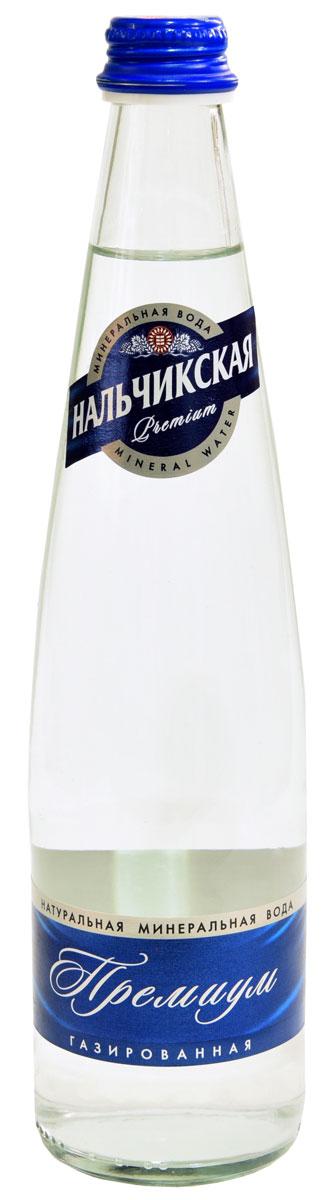 Нальчикская Премиум вода минеральная газированная, 0,5 л232-14Натуральная минеральная вода имеет природное происхождение. По микроэлементному составу полностью идентична хлоридно-гидрокарбонатным минеральным водам Кавказа. Рекомендована к регулярному использованию для питья и приготовления пищи. Не содержит каких либо вредных и токсичных элементов, способствует очищению организма от шлаков, улучшает обмен веществ, повышает иммунитет. Скважина № 000713, глубина 300 метров.
