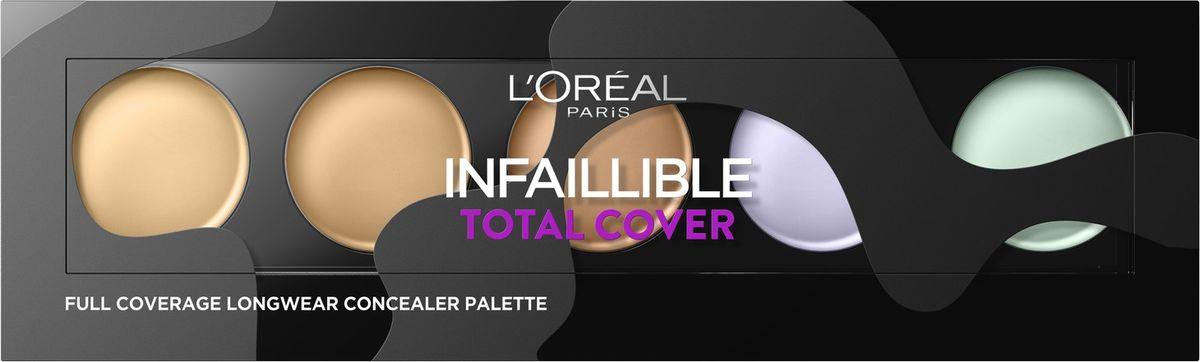LOreal Paris Палетка консилеров Infaillible Total Cover, 10 гA8968500Инфаибль Total Cover – универсальная палетка консилеров для лица, которая позволит замаскировать любые эстетические несовершенства. В ней представлены 5 оттенков для безупречного эстетического результата.