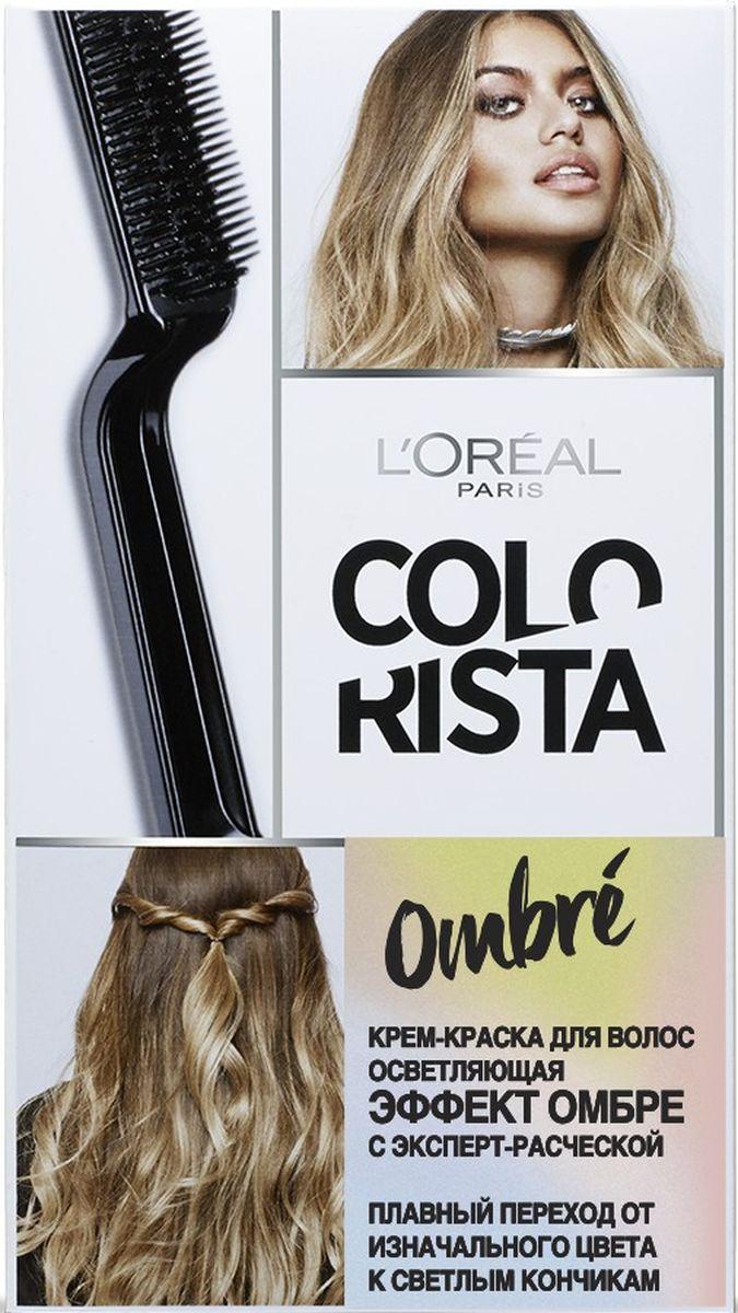LOreal Paris Крем-краска для волос осветляющая Эффект Омбре Colorista OmbreA9139600Колориста – Ombre крем-краска для волос, идеальная для домашнего осветления в технике «Омбре». Благодаря эксперт-расческе она позволит без усилий создать аккуратный градиентный переход тона от изначального оттенка к более светлому на кончиках. А затем ты сможешь попробовать любой оттенок COLORISTA Washout!В состав крема-краски входит: тюбик с осветляющим кремом (20 мл); флакон с проявляющим кремом (60 мл); пакетик с осветляющим порошком (18 гр); шампунь - уход (40 мл); эксперт - расческа; 1 пара перчаток; инструкция по применению.