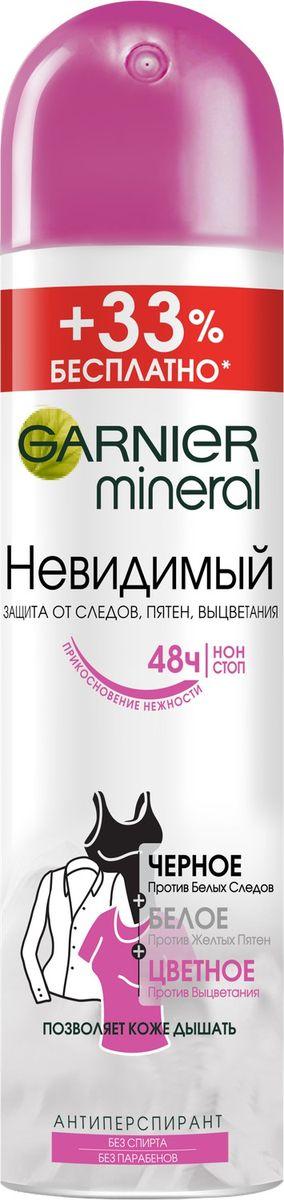 Garnier Дезодорант- антиперспирант спрей Mineral, Черное, белое, цветное, невидимый, защита 48 часов, женский, 200 мл