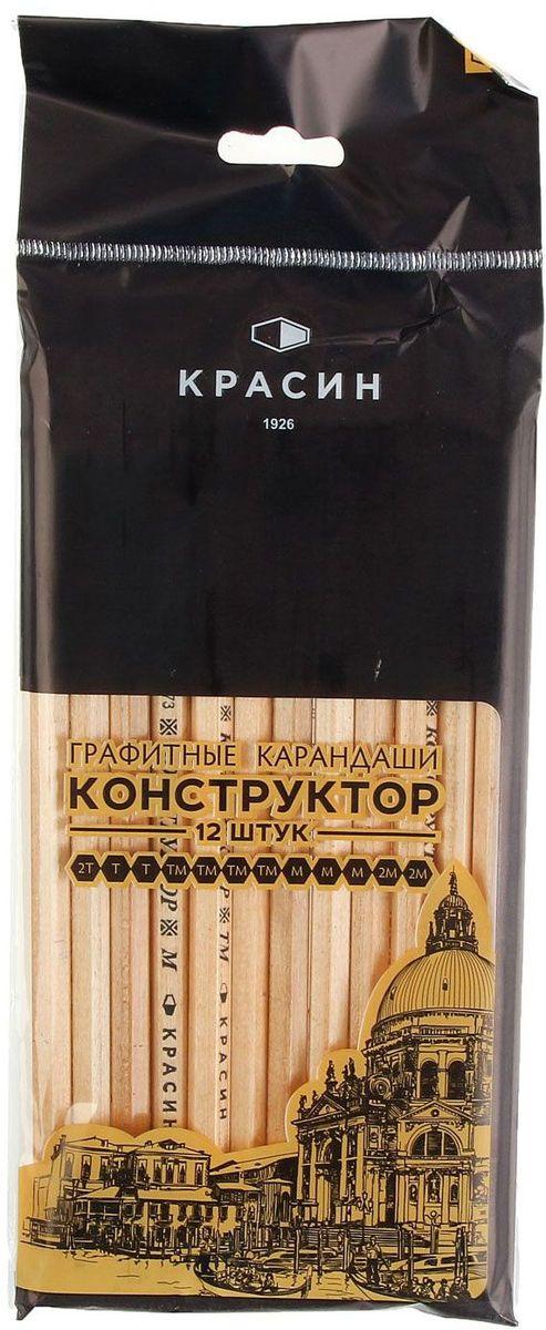 Красин Набор карандашей чернографитных Конструктор Винтаж 12 шт1071591