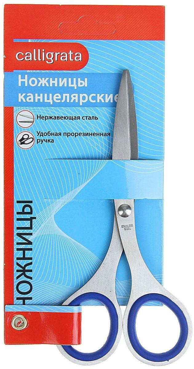 Calligrata Ножницы канцелярские 14 см1293690