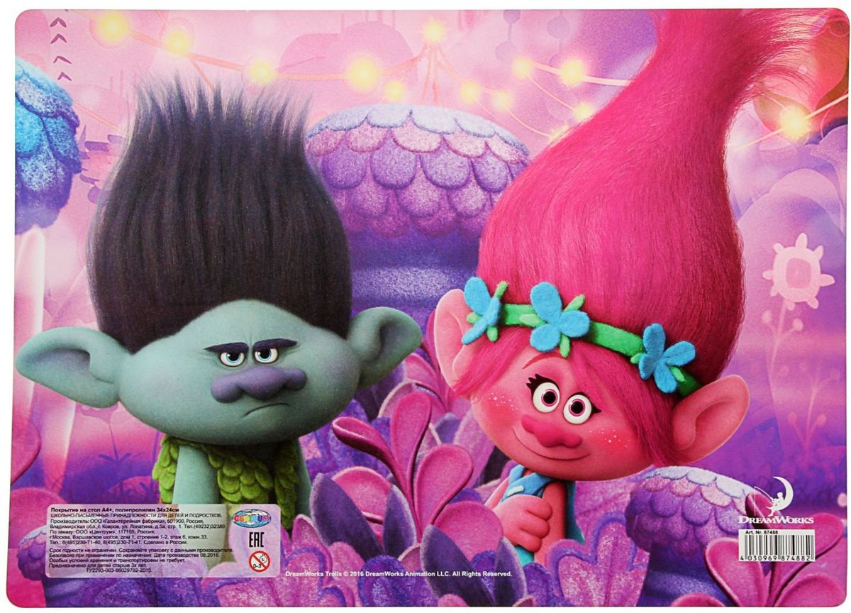 Trolls Настольное покрытие 34 х 24 см1802688
