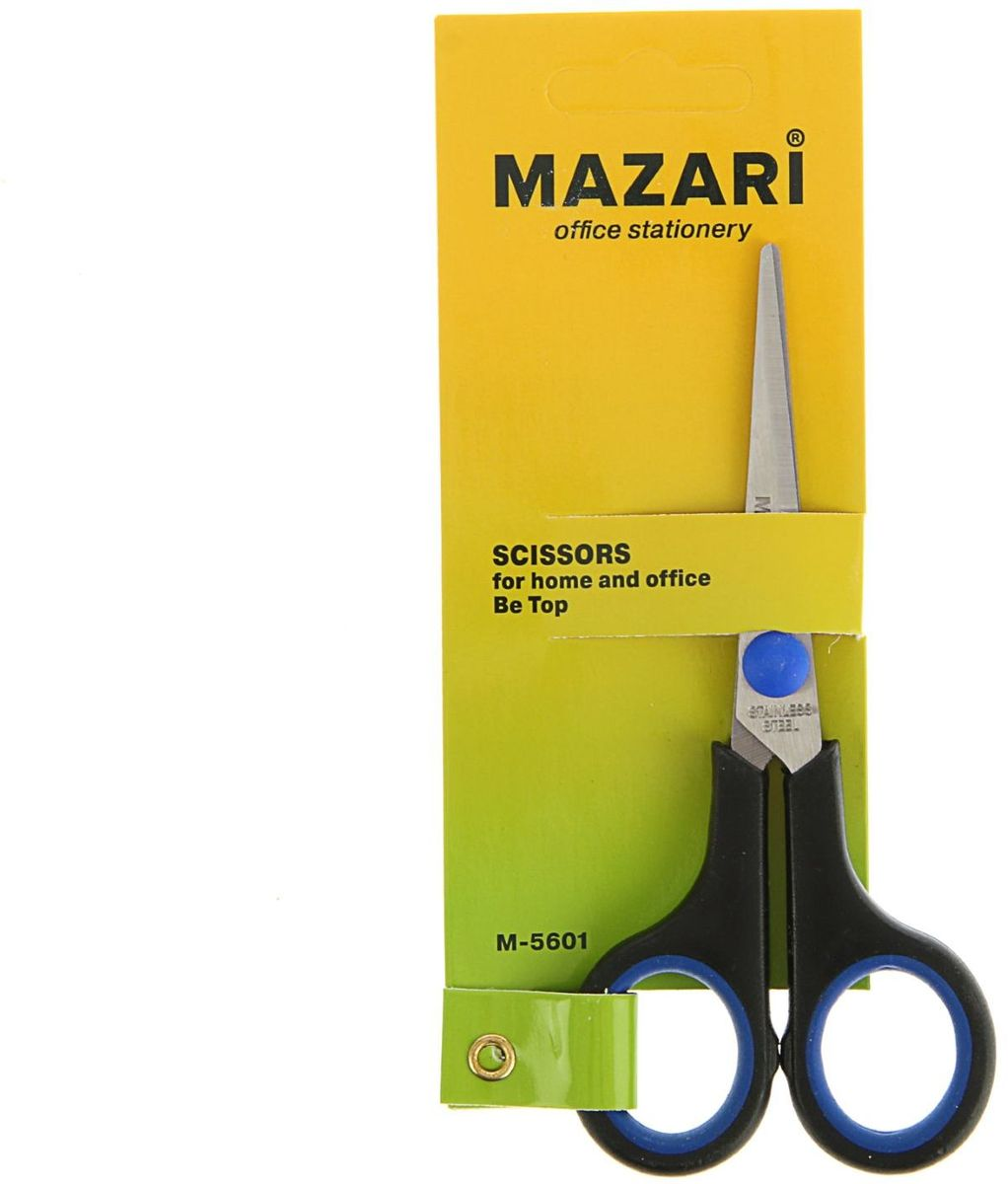 MAZARi Ножницы Be Top 14 см1975723Канцелярские ножницы - это предмет, которым мы пользуемся едва ли не ежедневно. Но, к сожалению, эта вещь часто ломается либо теряется в самый нужный момент.Ножницы Be Top станут прекрасным бытовым помощником для вас! Лезвия изготовлены из нержавеющей стали, а пластиковые ручки оснащены резиновыми вставками. Область применения таких ножниц достаточно широка: их можно использовать дома, в школе, на работе для разрезания любых видов бумаги и картона.