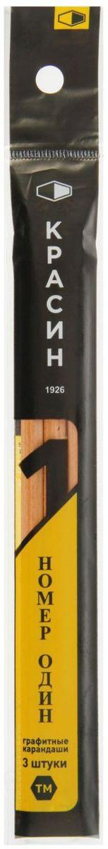 Красин Набор чернографитных карандашей Номер один HB 3 шт2070350Набор чернографитных карандашей Красин Номер один станет незаменимым инструментом для начинающих и профессиональных художников. В набор входят 3 чернографитных карандаша твердости HB.Корпус карандашей выполнен из мягкого дерева, благодаря чему их легко затачивать. Высококачественный графитный стержень имеет высокую прочность и не ломается, обеспечивая мягкое письмо.