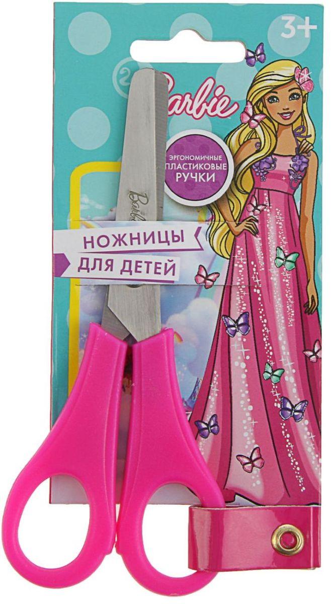 Mattel Ножницы детские Barbie 13 см2330082Ножницы Mattel Barbie с безопасными закругленными концами предназначены для детского творчества и художественно-оформительских работ. Лезвия из нержавеющей стали, эргономичные ручки - из пластика.