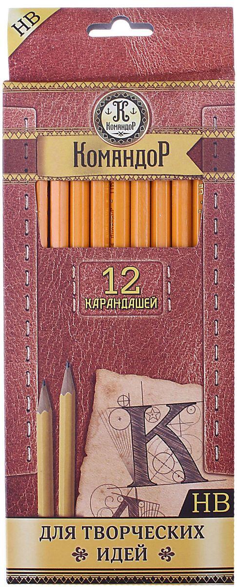 Командор Набор карандашей чернографитных Классик HB 12 шт с ластиком613583Простые чернографитные карандаши – основа любого начинания. Что бы вы ни делали – рисунки, наброски, пометки – карандаш здесь становится незаменимым инструментом. Очень важно чтобы грифель был качественный, не оставлял неряшливых и неопрятных следов, не пачкал руки и не ломался. Набор карандашей чернографитных Классик – прекрасное сочетание выгодной цены и высочайшего качества. Прочный графитовый стержень не ломается и не крошится, а деревянный корпус легко затачивается. В комплект входит ластик.