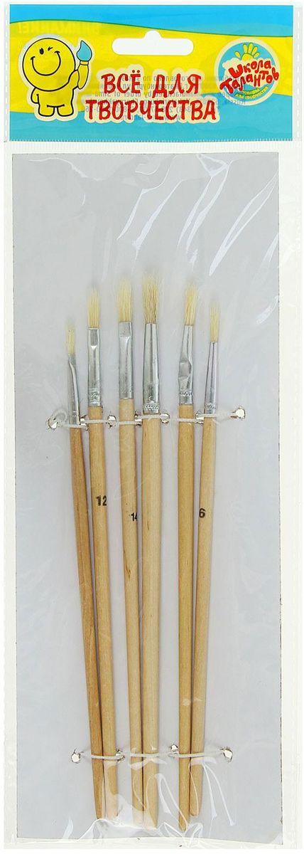 Школа талантов Набор кистей из щетины № 6, 10, 16, 6, 12, 14 (6 шт)670039Набор из 6 кисточек разного размера предназначен специально для творчества. Эти кисти прекрасно подходят для начальных опытов рисования, раскрашивания красками или водой, создания первых поделок.Кисти из дерева. Длинная упругая щетина очень удобна, ее хорошо видно на бумаге и легко контролировать процесс нанесения краски или клея.