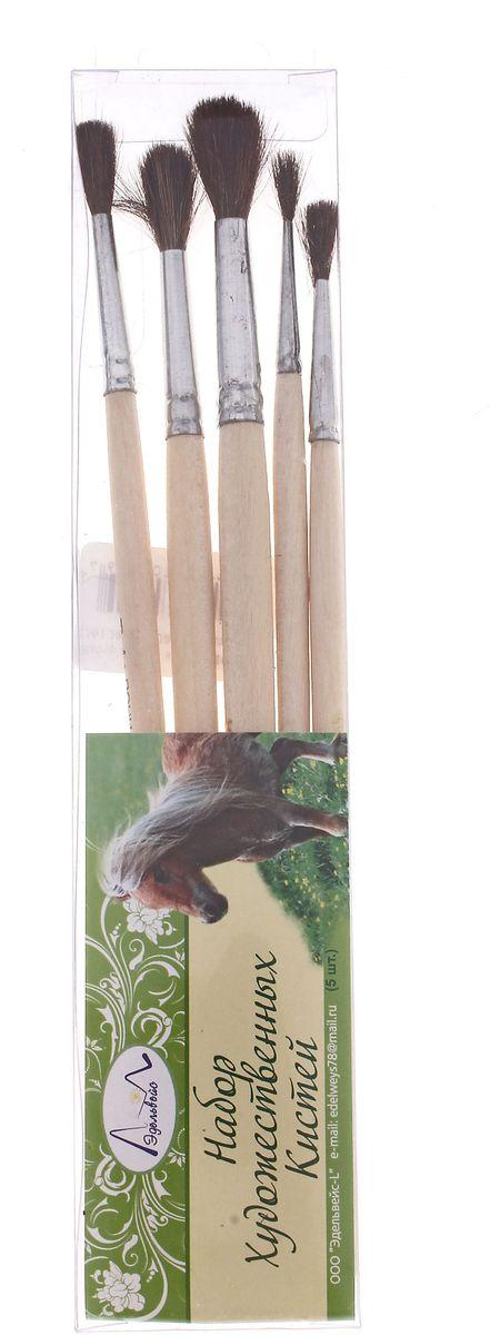Эдельвейс Набор кистей из волоса пони № 1, 2, 3, 4, 5 (5 шт) набор кистей из натурального волоса 5 штук белка 1 коза 2 4 пони 3 щетина 6 bs m5