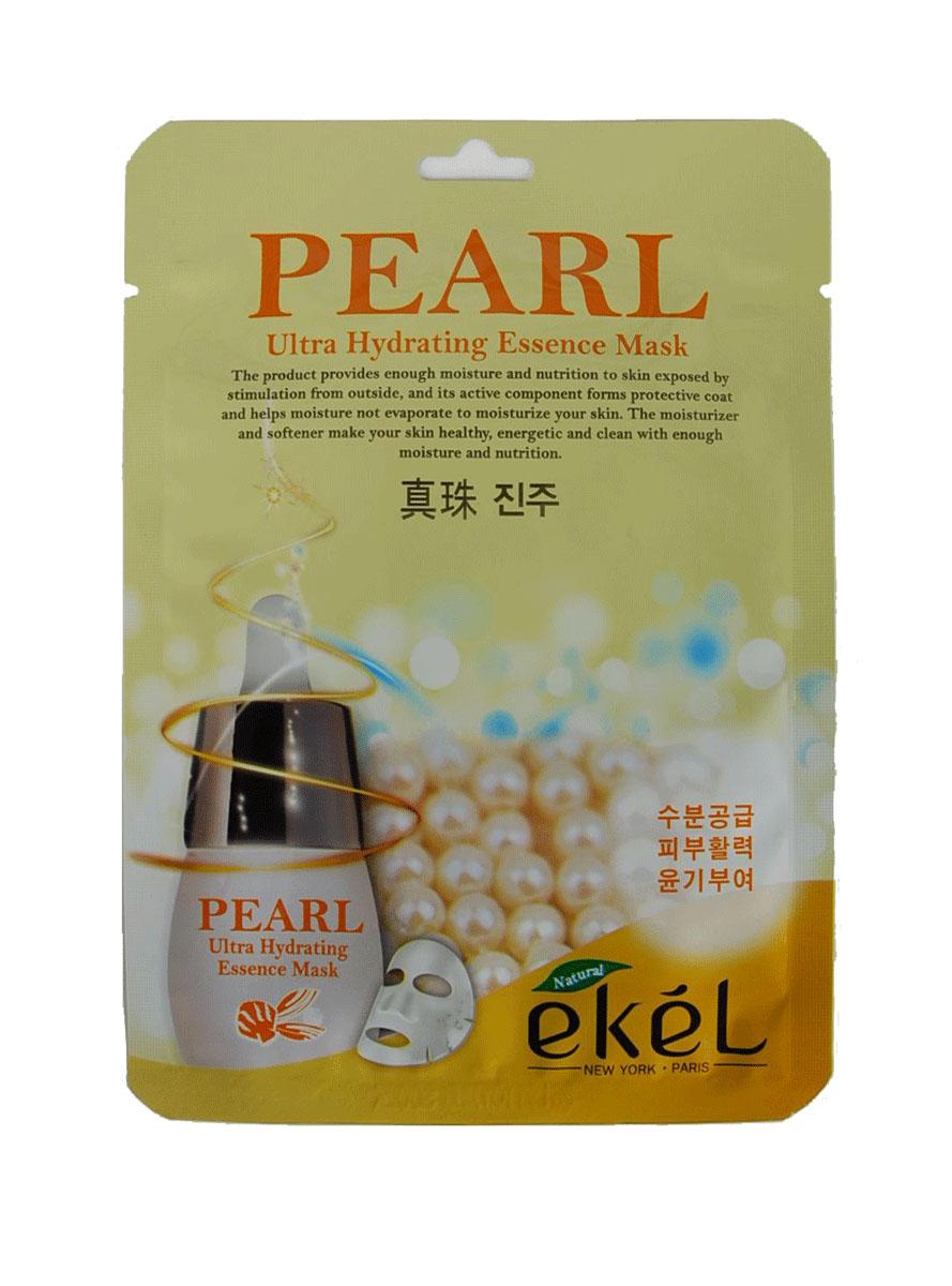 Ekel Маска тканевая с жемчугом, 25 гр.270095Ekel Pearl Ultra Hydrating Mask - Маска тканевая с жемчугом, 25 гр.Тканевая маска обработана специальной уникальной пропиткой из порошка жемчуга. Легко используется и воздействует на кожу лица быстро и интенсивно. Благодаря содержащемуся порошку жемчуга происходит глубокое очищение кожи. Выходят токсины, улучшается качество и скорость метаболизма, образуется естественная защита от свободных радикалов. Внешне улучшается рельеф и внешний вид кожи.В жемчужном порошке содержатся микроэлементы и аминокислоты, являющиеся строительным материалом для клеток. Так, глюкоза способствует укреплению мышц лица, а здоровье и красоту возвращают витамины В и D. Маска обладает легким отбеливающим эффектом.
